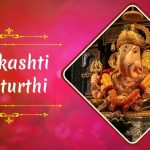 Sankashti Chaturthi 2019 Date in July: Puja Tithi and Vrat Vidhi to Observe The Auspicious Day Dedicated to Lord Ganesha