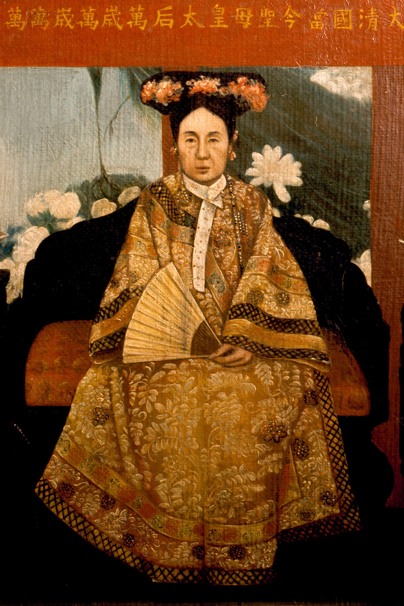 Portrait of the Empress Dowager Tzu hsi, painted by a naive Chinese artist from a photograph taken in 1903